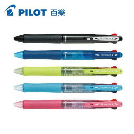 PILOT 百乐 BKAB-40F 三色轻油舒写笔 / 支