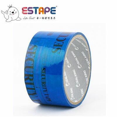 王佳膠帶 ESTAPE 保密封箱膠帶 SKP~770001 藍色   捲