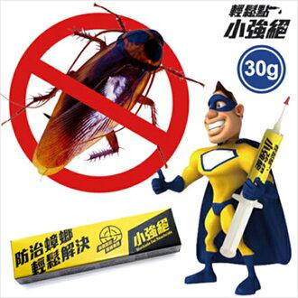 E&J【EN9004】免運費,小強絕30g(1支) 愛美松2%凝膠餌劑 蟑螂藥,另有螞蟻藥賣場