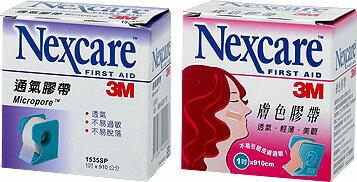 【3M Nexcare】通氣膠帶 1吋白色/膚色 (附切台) 2色可選擇