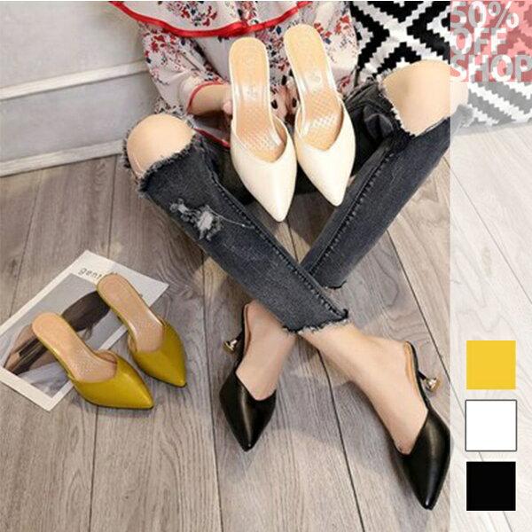 50%OFFSHOP歐風時尚細跟高跟鞋包頭尖頭涼鞋【AY036201SH】