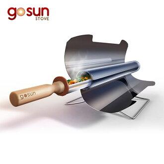 GOSUN SPORT 太陽能燒烤爐/烤肉爐