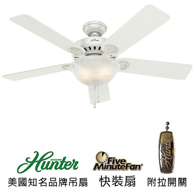 <br/><br/>  [top fan] Hunter Pro&#x27;s Best Five Minute Fan 52英吋吊扇(53251)白色<br/><br/>