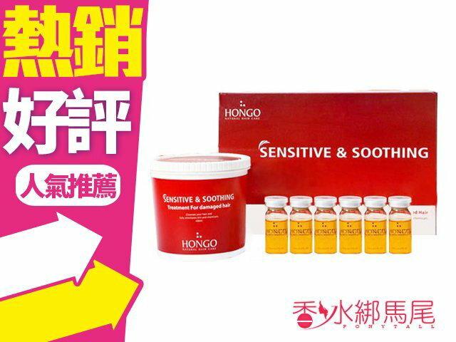 HONGO 鴻果 頂級黃金魚子髮膜+安瓶 400ml+12ml*6◐香水綁馬尾◐