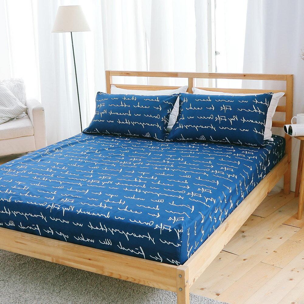 ^~SN^~^#U076^#細磨毛雲絲絨3.5x6.2尺單人床包 枕套二件組~ 製 天絲絨