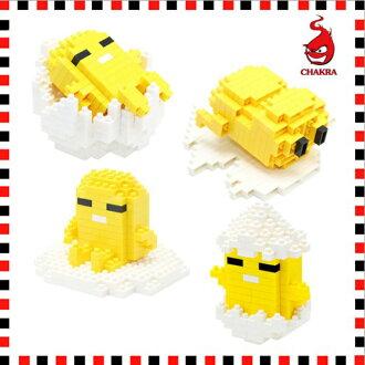 tangyizi輕鬆購【DS081】蛋黃哥迷你小顆粒微型樂高創意拼插益智鑽石積木