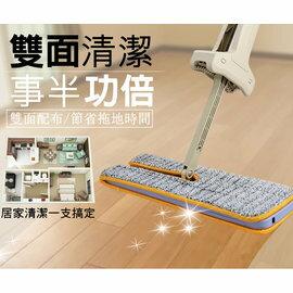 派樂嚴選日本暢銷 第三代 簡單大師360度旋轉免手洗雙面雙向清潔懶人拖把(1入組) 地板清潔/居家掃除