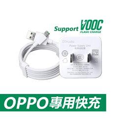 OPPO 充電組 OPPO sony HTC 華碩 小米 LG 充電線  HTC充電線 充電器 - DTAudio