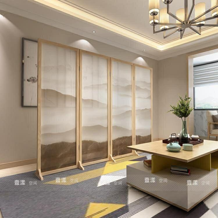 [限時搶購]新中式禪意  屏風隔斷時尚客廳折屏辦公室現代簡約 xw
