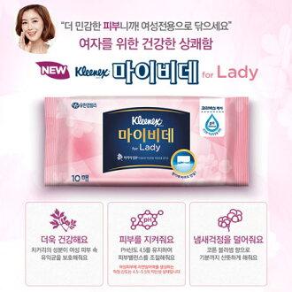 韓國 Kleenex MyBidet Lady 生理期專用漢方濕紙巾(單包10張/2包) 濕紙巾 專為女性設計【B061936】
