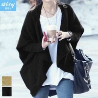 針織外套推薦到冬搭穿著.純色寬鬆蝙蝠袖針織毛衣罩衫外套- shiny藍格子【V3015】就在shiny藍格子推薦針織外套
