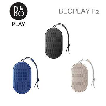 ★ 限時下殺 ★ 【零利率免運】B&O PLAY Beoplay P2 藍芽喇叭 藍牙 無線喇叭 音響 公司貨