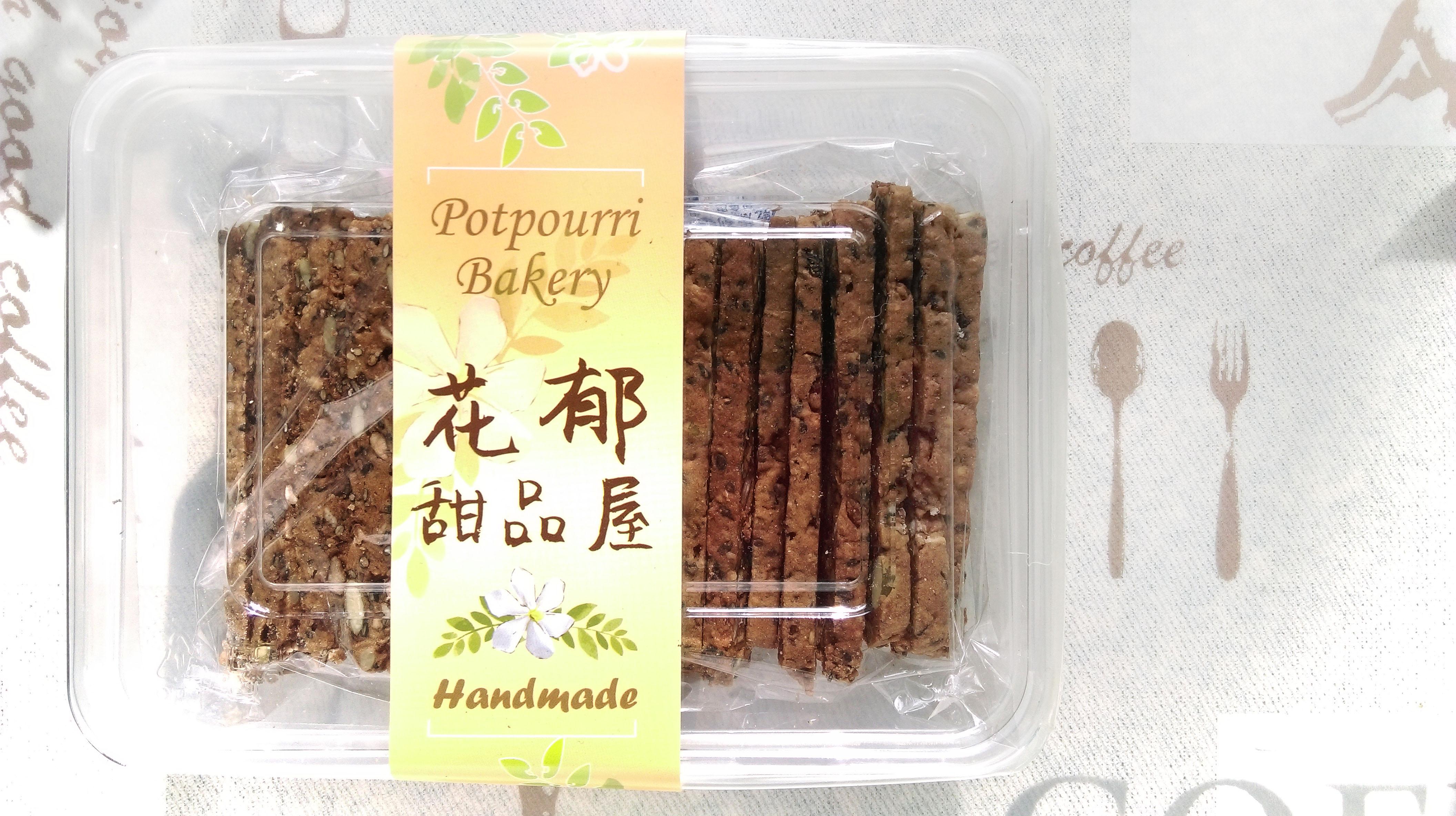 紅藜雜糧棒-花郁甜品屋-台灣農產品手工餅乾