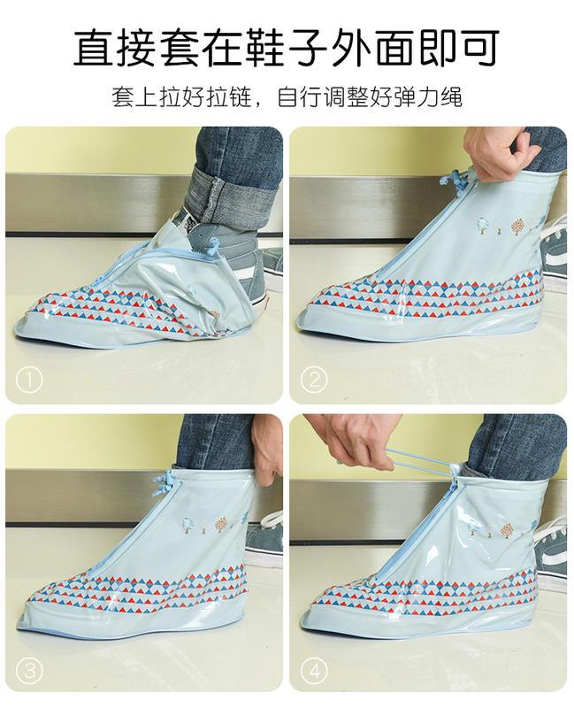 【八八八】e網購~【耐磨防滑鞋套】NO135雨鞋 防水鞋套 3