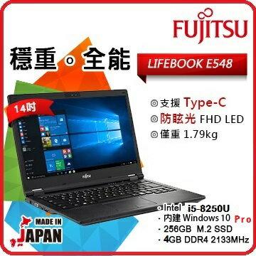 【2018.8 日本原裝 8代處理器 凌駕VAIO制霸機】Fujitsu 富士通 Lifebook E548-PB521 14吋FHD防眩光 黑 行動商務NB i5-8250U/4G/256G SSD/Win10P/指紋辨識+TPM 2.0
