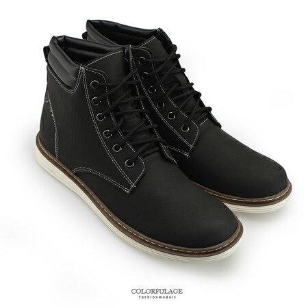 高筒靴 休閒皮革短筒靴 車線綁帶登山鞋 耐用百搭款 真皮防臭鞋墊 柒彩年代【NR16】MIT台灣製造
