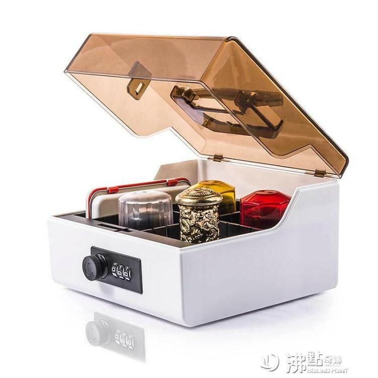 印章盒帶密碼鎖鋁合金印章收納盒印章盒子收納印章箱公章盒 ATF 2