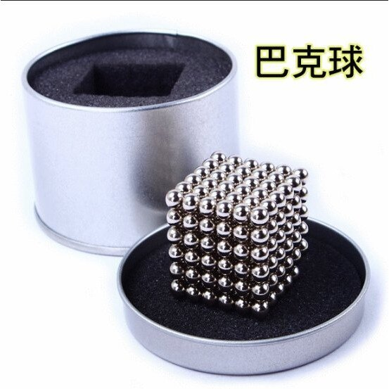 巴克球5MM 216顆 完整鐵盒裝 益智玩具 魔力磁球魔方 磁力球 磁力珠 兒童生日禮物【HF23】 0