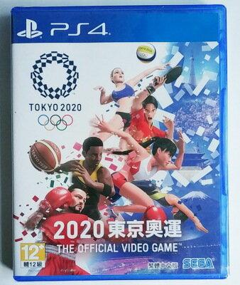 美琪PS4遊戲 東京奧運會 Olympic Games Tokyo 2020 中文英文