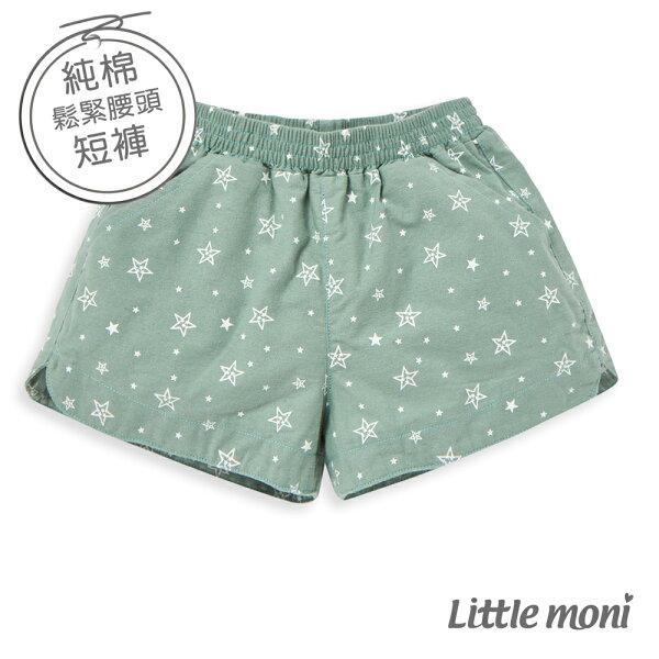 Littlemoni星星印圖短褲-葉綠
