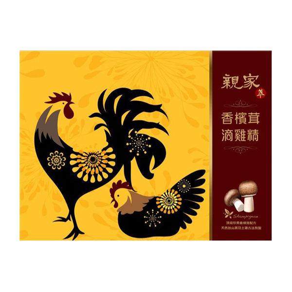 專品藥局 親家萃滴雞精 60ml x6包  香檳茸 黑羽土雞,養生補氣  ~200