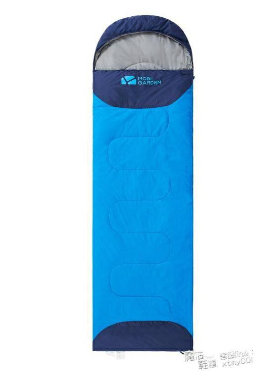 牧高笛睡袋大人戶外露營冬季加厚保暖成人室內防寒單人便攜睡袋XY ATF