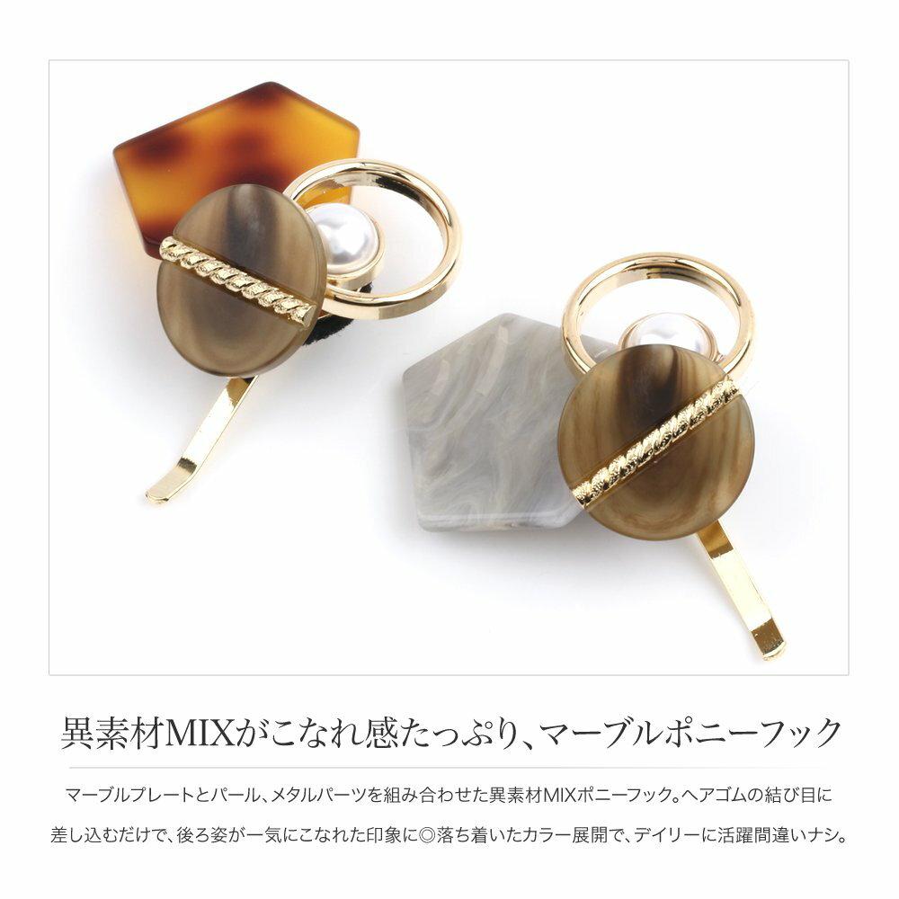 日本CREAM DOT  /  可愛幾何髮叉 髮簪  /  a03657  /  日本必買 日本樂天直送(1298) 1