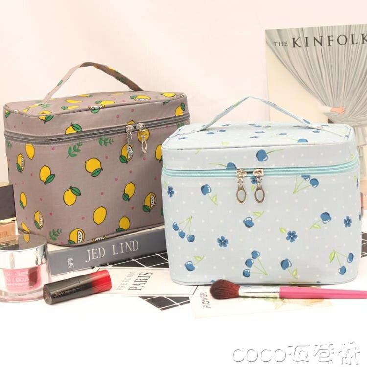 化妝包 便攜化妝包大容量多功能小號韓國簡約少女心防水隨身收納品袋網紅[優品生活館]