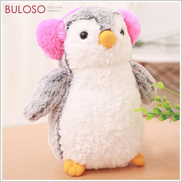 《不囉唆》企鵝絨毛娃娃 生日 禮物 情人節 可愛 玩偶 (不挑款/色)【A424634】