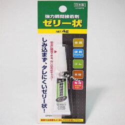 日本製 LO-SP3 強力瞬間接著劑 4g 1入 多用途 超速乾 黏著劑瞬間膠【SV8368】BO雜貨