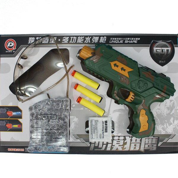 雙用射擊軟彈槍+水彈槍 水晶彈 海綿彈槍 538/一盒入{促250} 沙漠獵鷹 睿M238