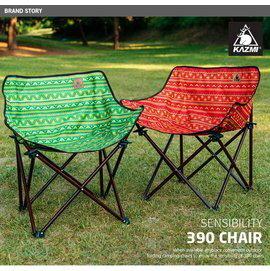 【【蘋果戶外】】KAZMI K6T3C001RD 經典民族風休閒折疊椅 紅色