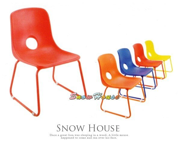 ╭☆雪之屋居家生活館☆╯AA586-16/17/18/19 ET01D兒童椅/造型餐椅/洽談椅/會客椅/櫃檯椅/吧檯椅