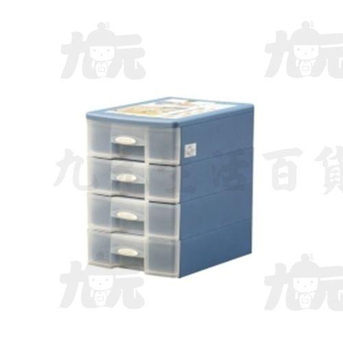 【九元生活百貨】聯府SU-004秘書四層資料櫃置物櫃收納櫃SU004