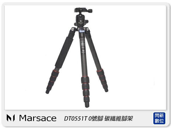 Marsace瑪瑟士DT-0551T0號腳碳纖維腳架含SB-1雲台(DT0551T,公司貨)可反摺,可拆單腳,另有C15i