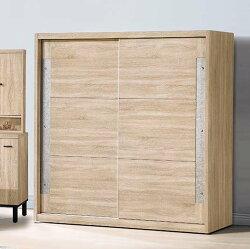 【簡單家具】,Y23-5 歐都納6尺衣櫥/推門衣櫃/收納/北歐風,大台北都會區免運費!
