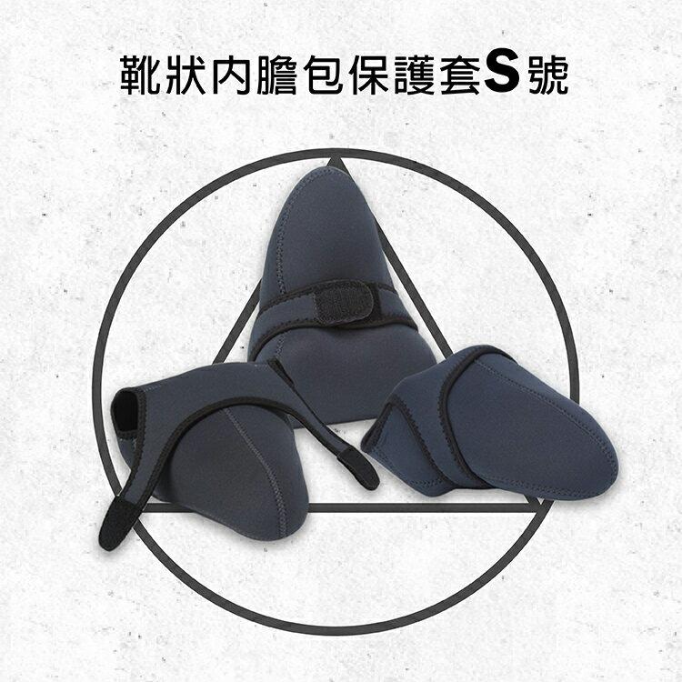 攝彩@S號 素面黑色 潛水彈性材質 單眼相機套 保護套 內膽套 相機包 黑灰兩面雙色 通用軟包 靴狀保護套
