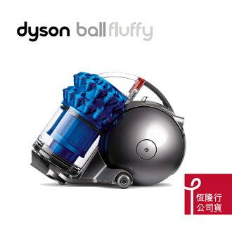 【dyson】Ball fluffy CY24 藍 圓筒式吸塵器