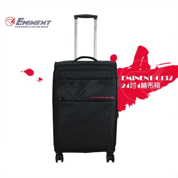 【加賀皮件】 EMINENT 雅仕萬國通路 可擴充加大 4輪旅行箱/布箱/行李箱 24吋 【6132-24】