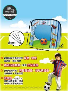 【文具通】SUCCESS成功Kadon高等TROPS兒童易摺疊足球球門4320