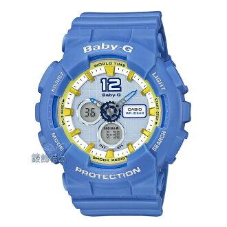 【錶飾精品】現貨CASIO卡西歐Baby-G藍x黃BA-120-2BDR運動風格BA-120-2B 全新原廠正品 生日 學生 開學 畢業 聖誕 禮物 禮品