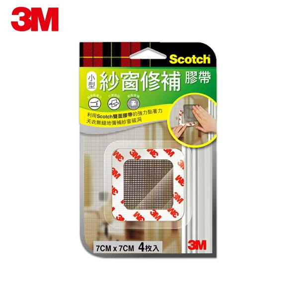 【3M】M7Scotch紗窗修補膠帶4枚入(7x7CM)