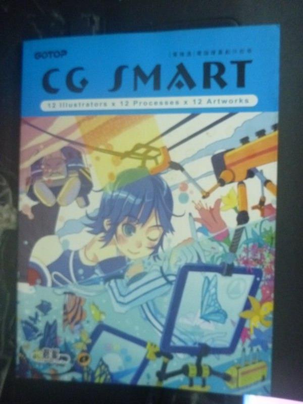 ~書寶 書T8/電腦_WFQ~CG SMART電腦繪圖創作教學_ 550_毅峰, Lee_