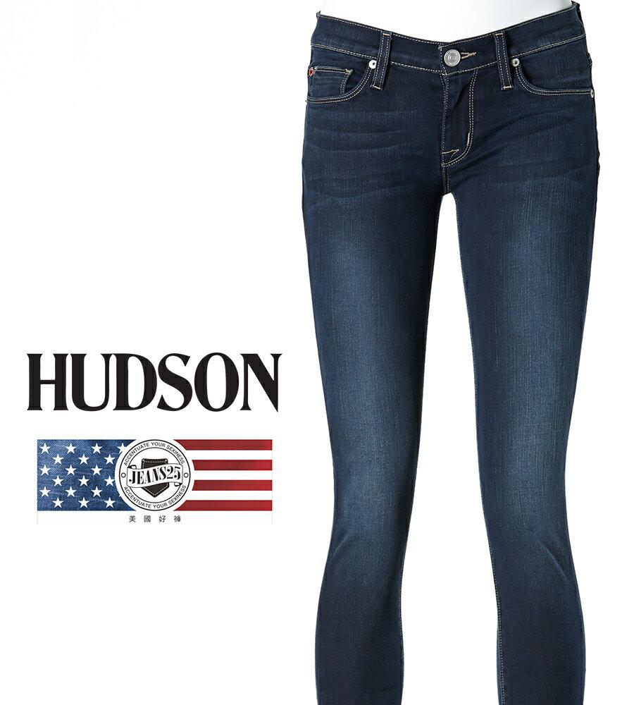 HUDSON KRISTA系列 SUPER SKINNY窄管褲 美國進口 現貨供應 無息分期【美國好褲】