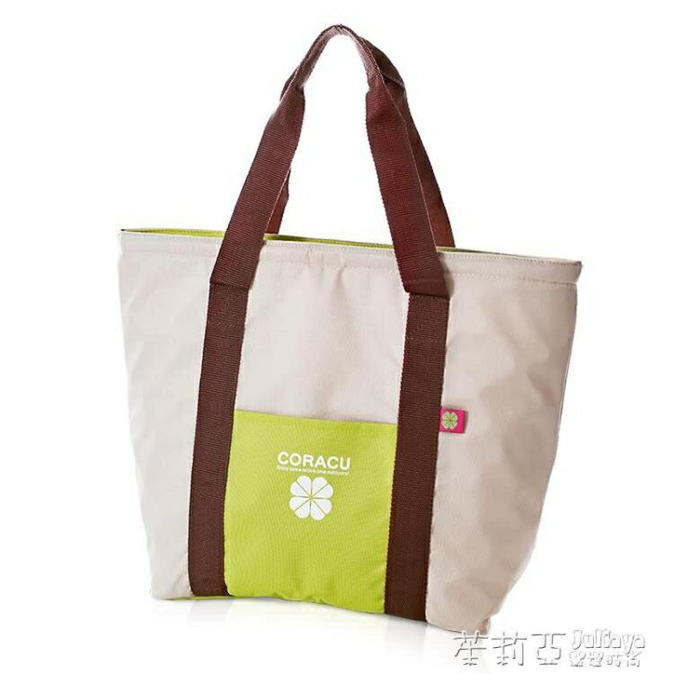 保冷袋日本手提保溫袋便當包帶午餐購物保熱冷時尚加厚環保袋大號野餐包~ 春季新品特惠