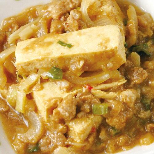 茶美豬日式咖哩麻婆豆腐 1
