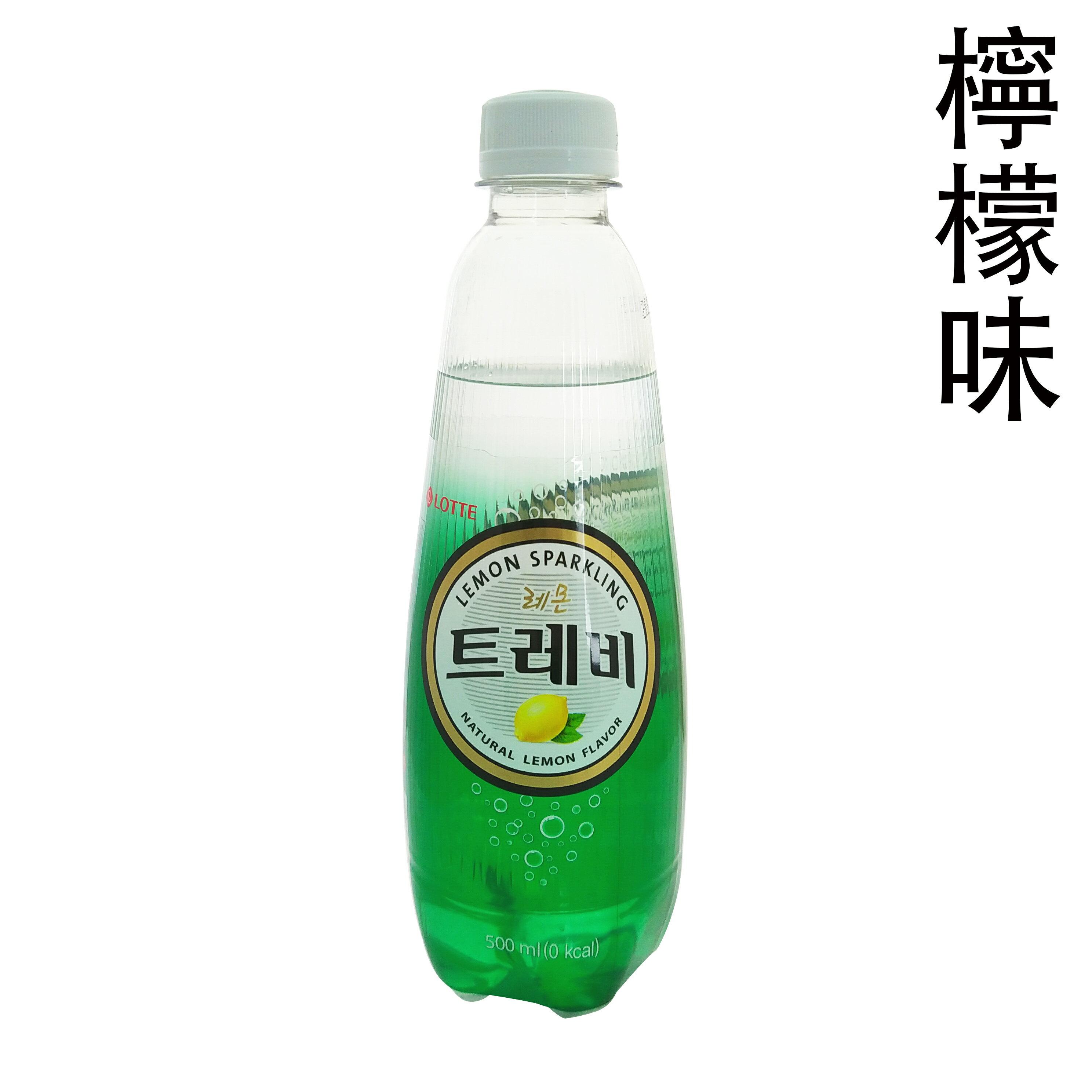 Lottet Trevi 氣泡水500ml (原味/檸檬味) 口味任選
