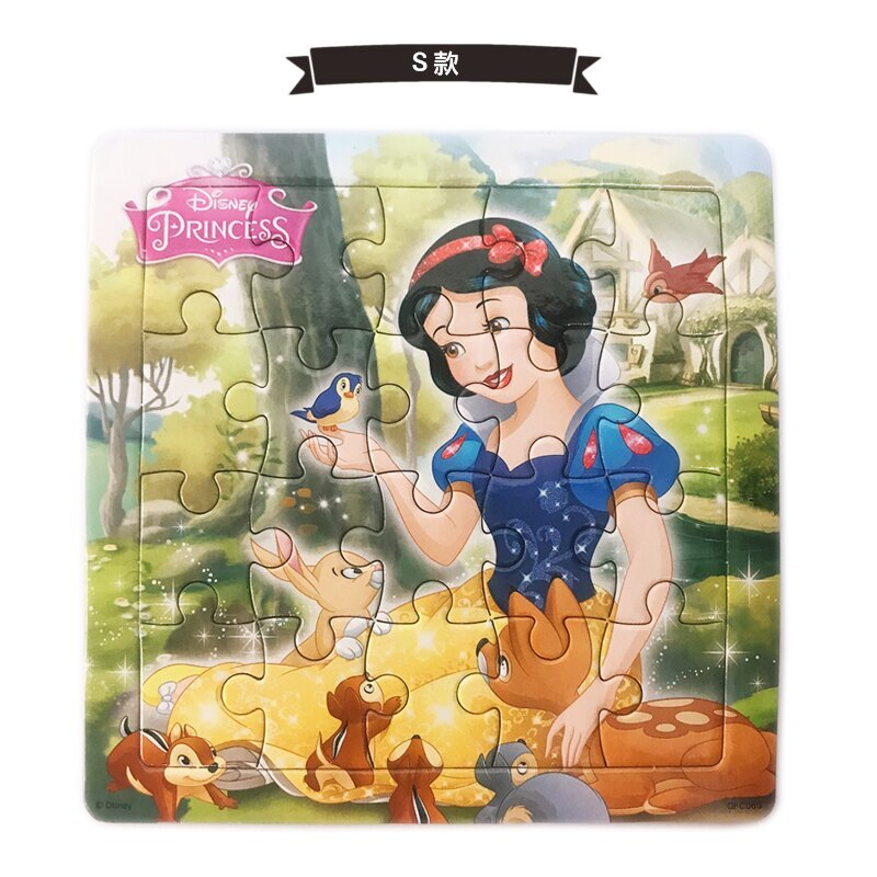 迪士尼公主拼圖 20片拼圖 QFC06  / 一個入(促50) 古錐拼圖 Disney Princess 睡美人 白雪公主 幼兒卡通拼圖 MIT製 京甫 正版授權 3