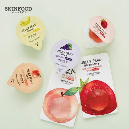 韓國 SKINFOOD 新鮮水果凍面膜 10ml 面膜 凍膜【B062294】