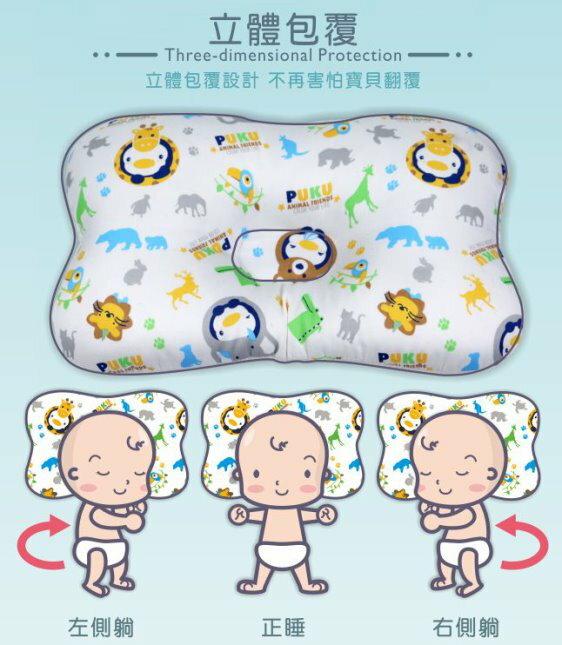 麗嬰兒童玩具館~PUKU藍色企鵝-Breeze透氣雲朵枕 / 嬰兒枕-筆刷點點 / 森林公園 / 動物家(水 / 粉) 3